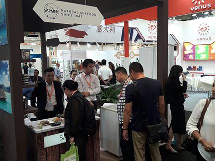 SAPMER au SIAL CHINE 2017